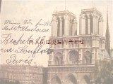 アンティーク 絵はがき ノートルダム大聖堂