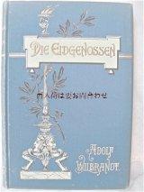 アンティーク洋書 ☆  マーブルカットの素敵な青い古書 Die Eidgenossen