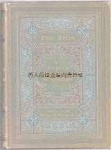 アンティーク洋書 豪華な古書 社会的マナー 礼儀作法