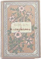 アンティーク洋書★ フェルディナント・フライリヒラート 作品集 1866年