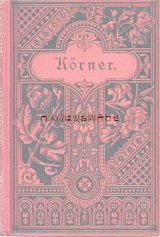 アンティーク洋書 クロス エンボス Theodor Körner