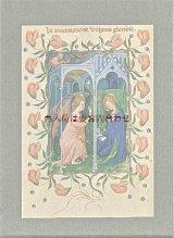 楽しい古本★ 細密画 ミニチュア 装飾写本 中世のコンテンツ含 祈祷書