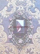 ビンテージ〜アンティーク 古い紫色のブローチ  ドイツ