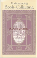 楽しい古本★ イギリス アンティーク本について 古書コレクション 英語