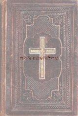 アンティーク洋書★ 大型書籍 旧約及び新約聖書  ルター訳