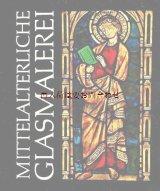 楽しい古本★ 大きめ古書 ステンドグラス アート 中世