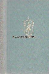 楽しい古本★ 金色の模様の素敵な緑の本