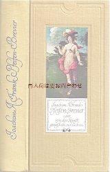 楽しい古本★  パイプ 煙草 アートな洋書 60年代