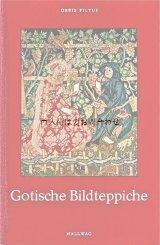 楽しい古本★ 中世の織物 タペストリーの本