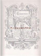 素敵な古本洋書★ 1870年代の復刻版 Richard Leander おとぎ話 大型書籍