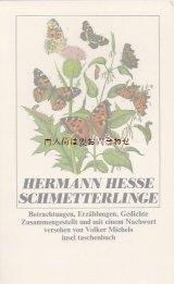 楽しい古本★ ヘルマン•ヘッセ 蝶の詩文集 インゼル Taschenbuch