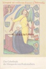 古本洋書☆  15世紀の羊皮紙祈祷書の復刻版 24図版  中世