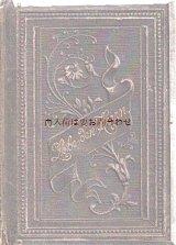 アンティーク★ 深い模様の美しい古書 プロテスタント 賛美歌集 宗教民謡 祈祷書