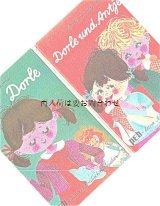 楽しい古本洋書☆60年代 子供柄の可愛らしい本 2冊