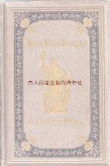 アンティーク洋書★美しい歴史の本 古い地図付 大きめ