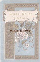 アンティーク洋書★  バラ柄水色の素敵な古書