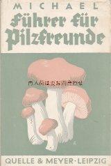 アンティーク洋書☆ レトロなキノコ図鑑 きのこ ガイド 1939年