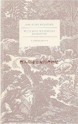 楽しい古本☆ Johann Elias Ridingerの動物画集 銅版画集 カルコグラフィー