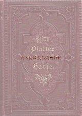 アンティーク洋書★ 立体的な模様の美しい古書 プロテスタント 宗教詩