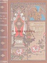 アンティーク洋書☆ 三方金 天使•花柄の美しい古書 キリスト教関連書 宗教詩集
