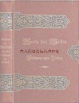 アンティーク 洋書★ 留め具のような模様の美しい古書 偉人の名言名句集 1910句