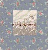アンティーク洋書★ のほほんイラストページの可愛らしい古書 シャビーなお花柄