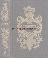 アンティーク洋書☆ Adolf Böttger 豪華模様の詩集 1849年