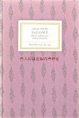 インゼル文庫☆ オスカーワイルド サロメ × オーブリー・ビアズリー挿絵の本