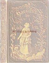 アンティーク洋書★ ゴールドの薔薇や百合 ひよこ模様の素敵な古書
