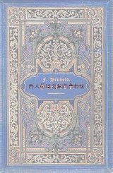 アンティーク洋書★ 豪華な表紙 曲線模様の美しい物語