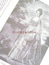 アンティーク洋書★  MODE 服飾 18世紀のファッションについての古書