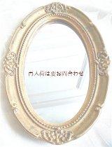 アンティーク☆  古道具  卓上鏡サイズの古い鏡  1930年頃