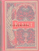 アンティーク洋書★ 羽模様の素敵な赤い古書 ハインリヒ·フォン·クライスト 戯曲他