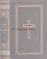 アンティーク洋書☆  十字架 背表紙 フレームの美しい祈祷書 日々のお祈りの本 家庭