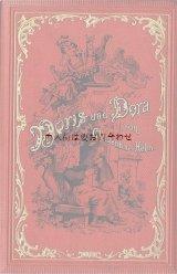 アンティーク洋書☆   Doris und Dora  絵柄の美しい物語 H.Clementine