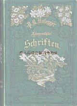 アンティーク洋書☆ P.K. Rosegger  オーストリア作家の小説 1890年