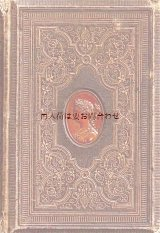 アンティーク洋書☆ アンソロジー 詩選集 カメオの様な装飾の美しい古書 1869年