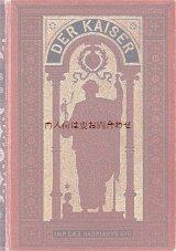 アンティーク洋書★ 豪華金色の背景 モザイクのような模様の古書 Der Kaiser