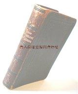 アンティーク洋書★ 新約聖書 詩篇 革装 小さな聖書 1908年