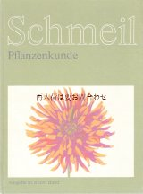 楽しい古本 洋書★  Schmeil 植物学 自然の教科書 70年代  イラスト