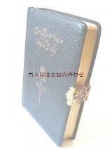 アンティーク☆  真鍮の留め具付き 薔薇柄 箱入り 讃美歌集 ルター派
