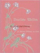 アンティーク洋書☆ 赤い花柄の詩選集  アンソロジー 装飾文字 挿絵 木版画 多数