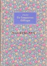 アンティーク☆ 可愛らしい小花柄の古書 ゼッキンゲンのラッパ吹き シェッフェル