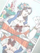 楽しい古本☆ カード 遊びに関する印刷物 ゲームの本 イラスト デザイン Bilderbogen 一枚絵