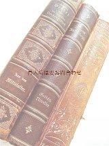 アンティーク洋書セット ディスプレイ  インテリア  撮影にも☆ 素敵な背表紙の古書 固定  3冊