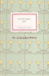 """インゼル文庫☆ ハインリヒ・フォーゲラー  詩集 """"DIR """"   イラスト多数"""