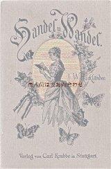 アンティーク洋書 エンボス 婦人と蝶の模様の素敵な古書 イラスト多数 小説