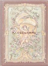 アンティーク洋書☆ 立体的な天使柄の古書 カラーイラストページ多数 Julius Höppner 水彩 シャビーな古書