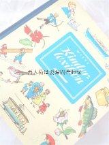 楽しい古本☆ イラストいっぱい レトロ カラフル 子供事典