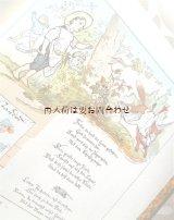楽しい古本★   ドイツ民謡 歌謡集  全ページ カラーイラスト